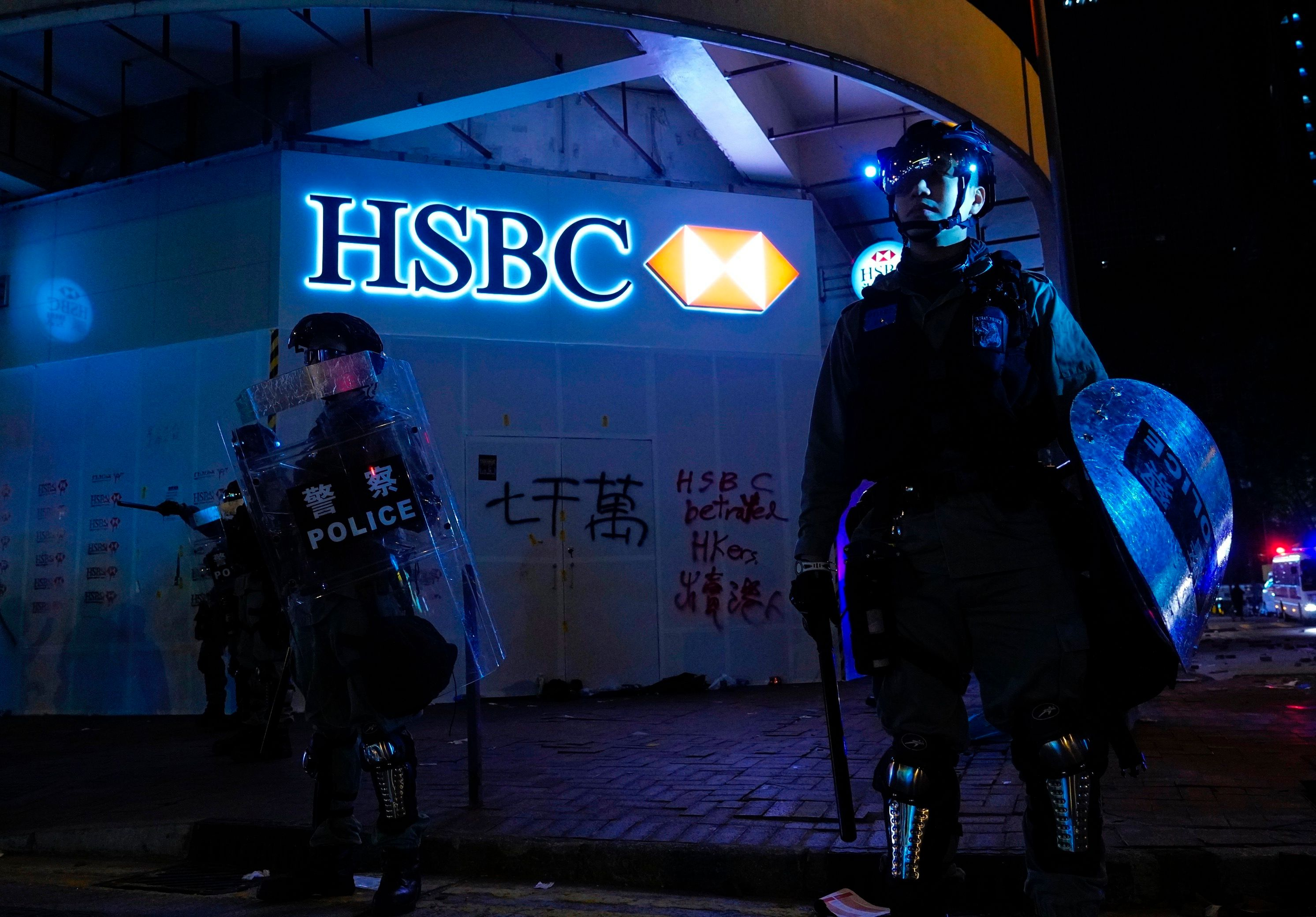 HSBC is China's perfect victim