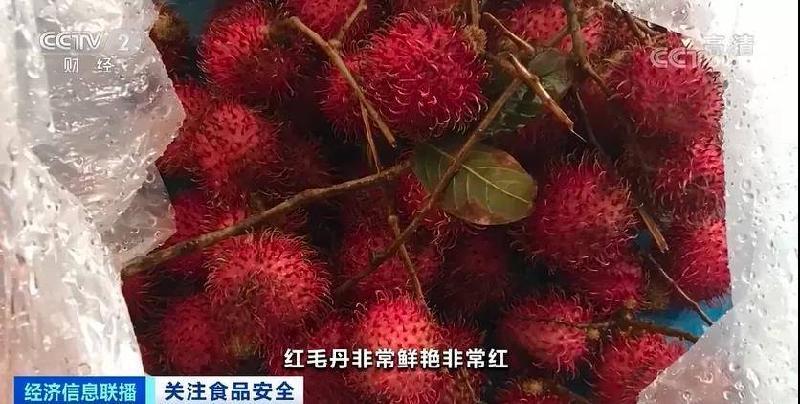 为保鲜·中国奸商硫酸浸泡红毛丹