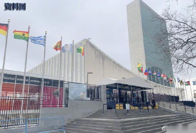 纽约联合国总部员工远程办公期限延长至7月底