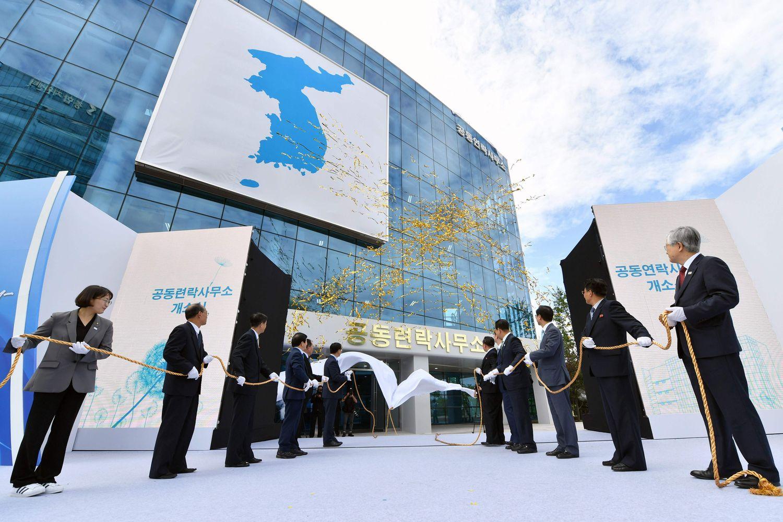 Seoul: North Korea blows up liaison office