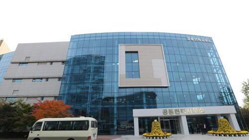 韩国统一部证实:朝韩联络办公室大楼被炸