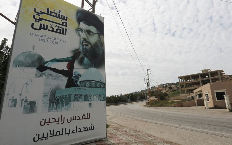 Hezbollah leader says dollar injections needed, accuses U.S. Of deepening shortage