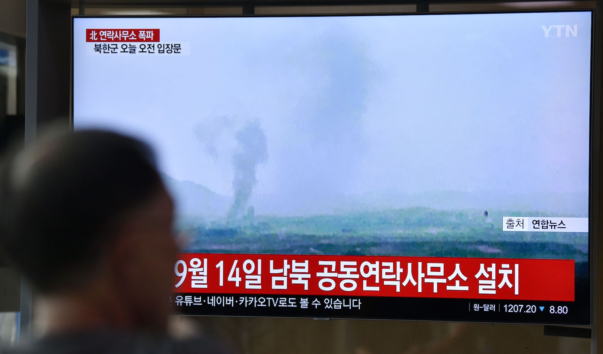 Video Shows North Korea Blowing Up Liaison Office Used for Talks With South Korea