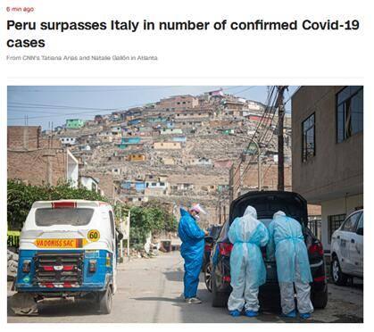 秘鲁新冠确诊病例总数超意大利,位列全球第七