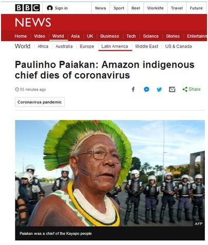 巴西一原住民首领因感染新冠病毒去世