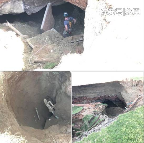 美民宅家门口塌陷出现大洞,居民进洞一看竟是超大矿坑!