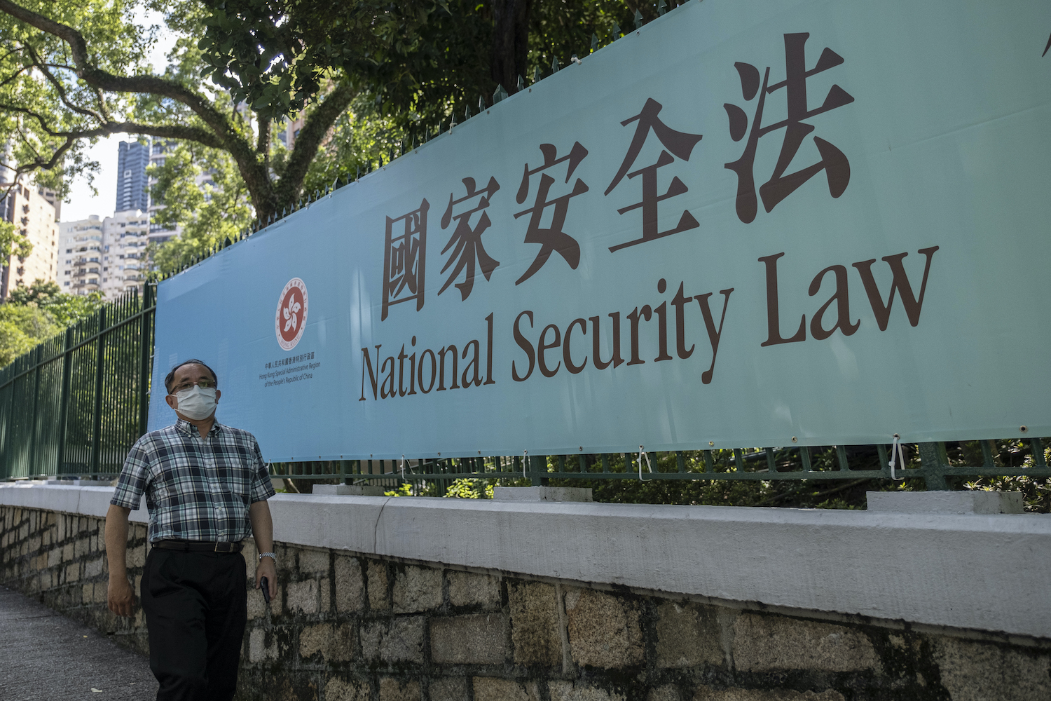 Beijing: New law will override HK legal system