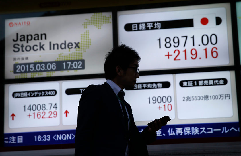 Tokyo's Nikkei opens higher with eyes on US stimulus