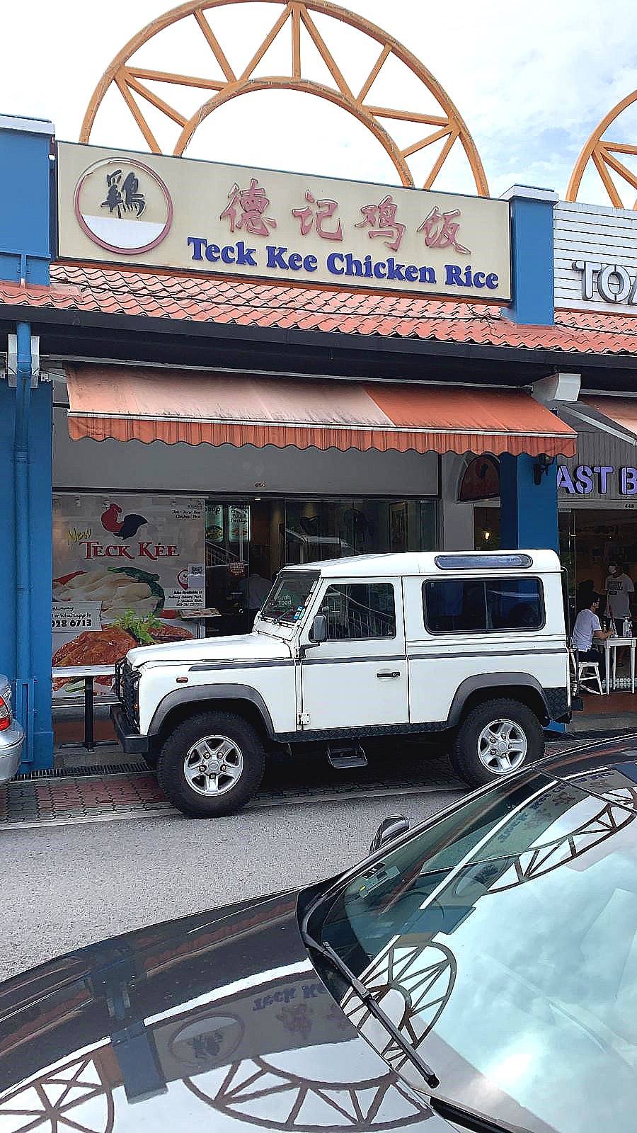 $23 Giant Truffle Chicken Rice Platter With Islandwide Delivery to Feed Your Fam