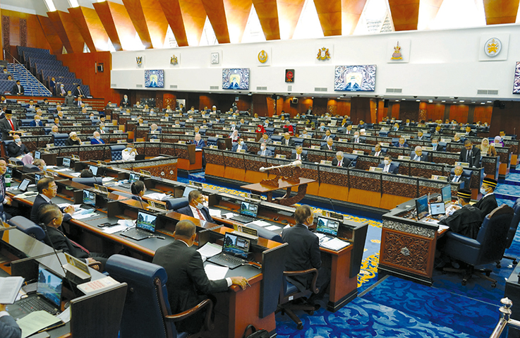 Country's finances highlights of this week's Parliament sitting