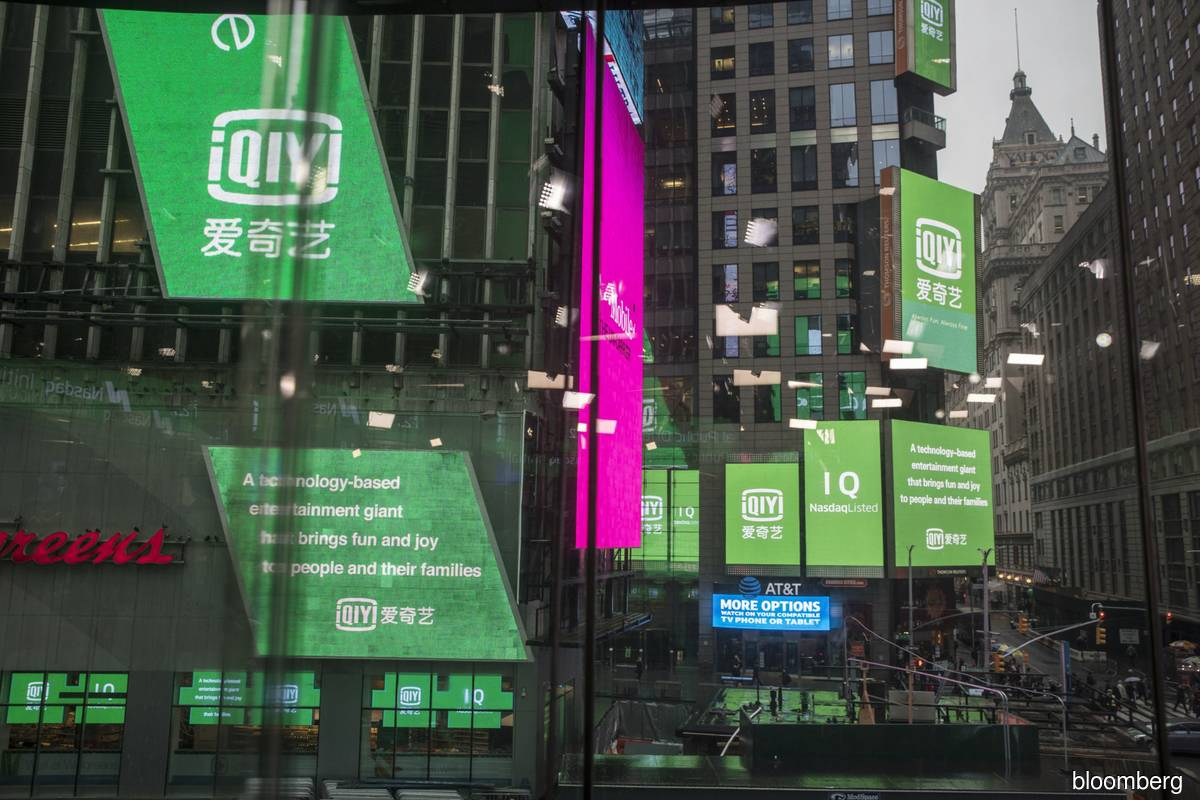 Chinese streaming service iQIYI tumbles after disclosing SEC probe into records