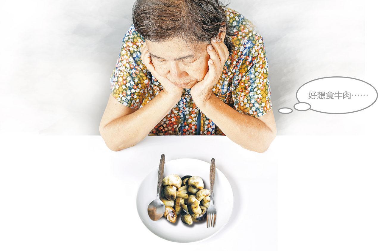 照顾晚期病人饮食 切忌将坊间食疗当「药」
