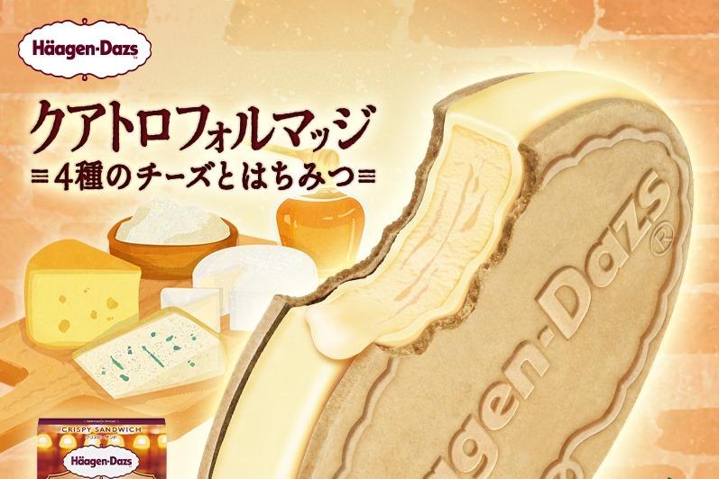 日本Häagen-Dazs推出4重芝士雪糕三文治 选用金文拔/蓝芝士/高达/忌廉芝士!