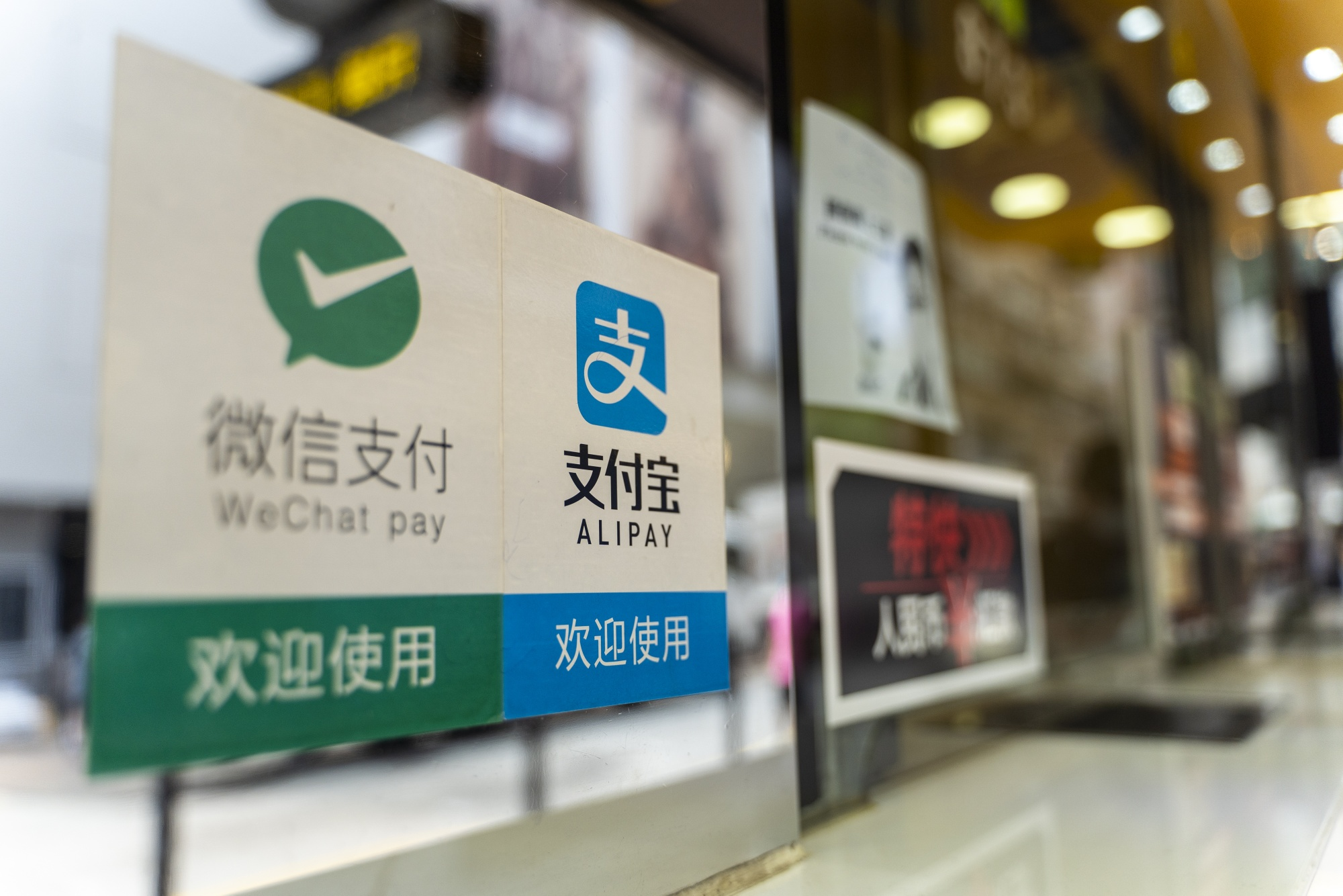 WeChat Judge Unlikely to Let Ban Go Forward Amid U.S. Appeal