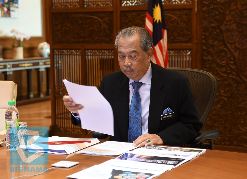 PM leaves Istana Abdulaziz after two-hour meeting with Agong