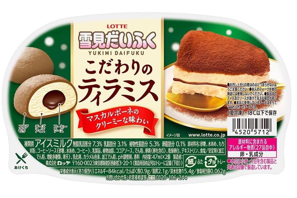 日本乐天雪见大福系列推出Tiramisu雪米糍 超香浓意大利软芝士雪糕/咖啡酱