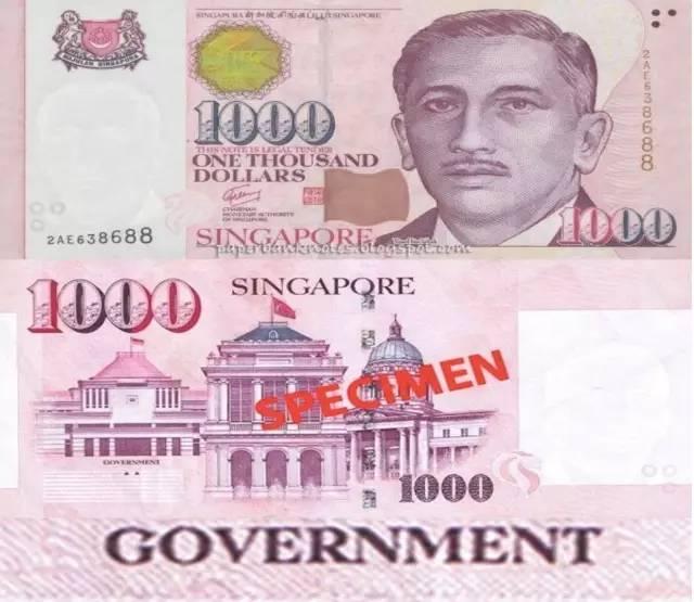 为防范洗黑钱等不法勾当 狮城千元纸钞明年停发