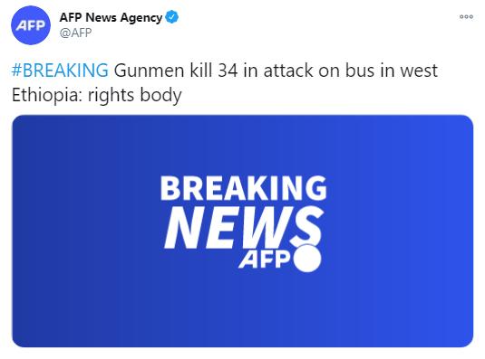 埃塞俄比亚一大巴遭枪击 已致34人死亡