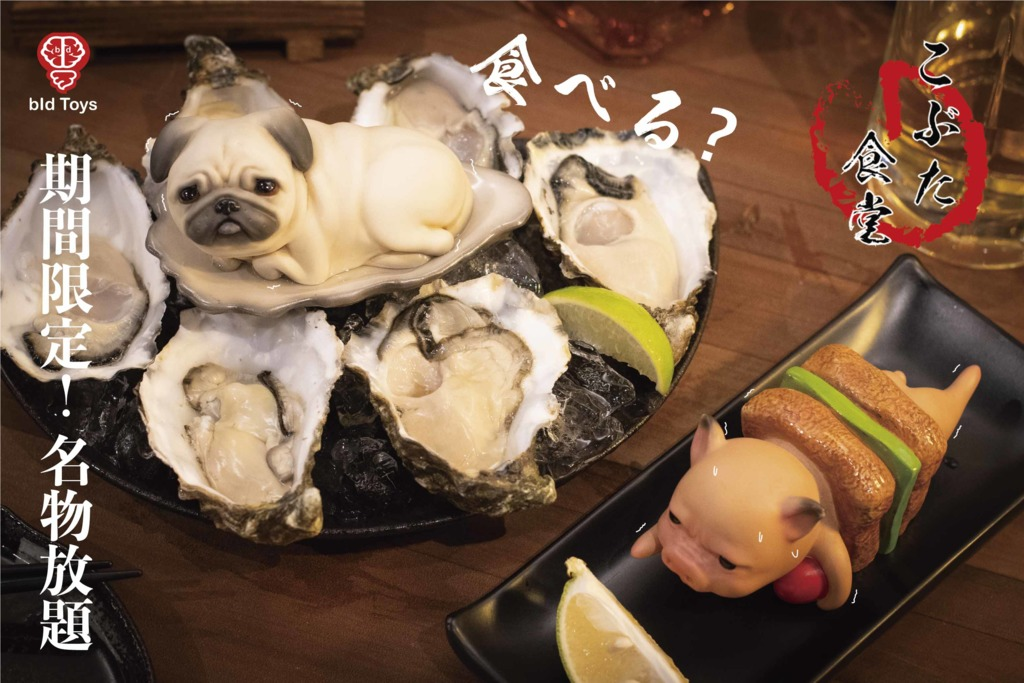 7-Eleven预购站推出台湾人气扭蛋精品!粗猪食堂/Animal Life鸟居祈祈祷动物套装