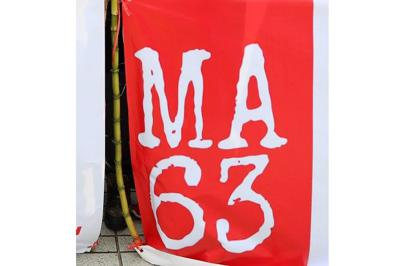 Govt stands firm on decision not to disclose final report on MA63