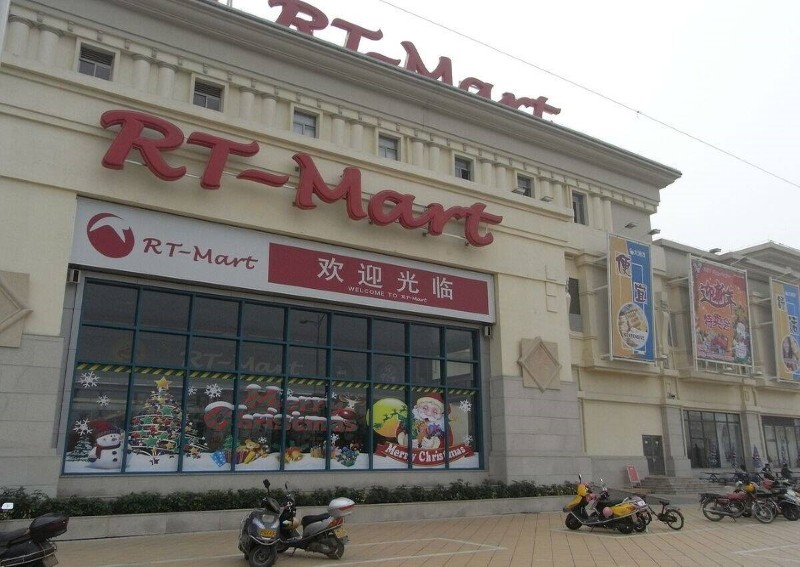 Taiwanese chain RT-Mart under fire for blatant fat-shaming in China