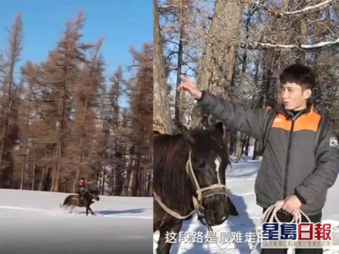 暴雪致道路结冰 新疆快递员骑马送货