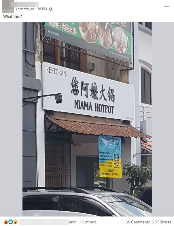 Niama hotpot in M'sia will please your mother & other family members on a cold rainy night