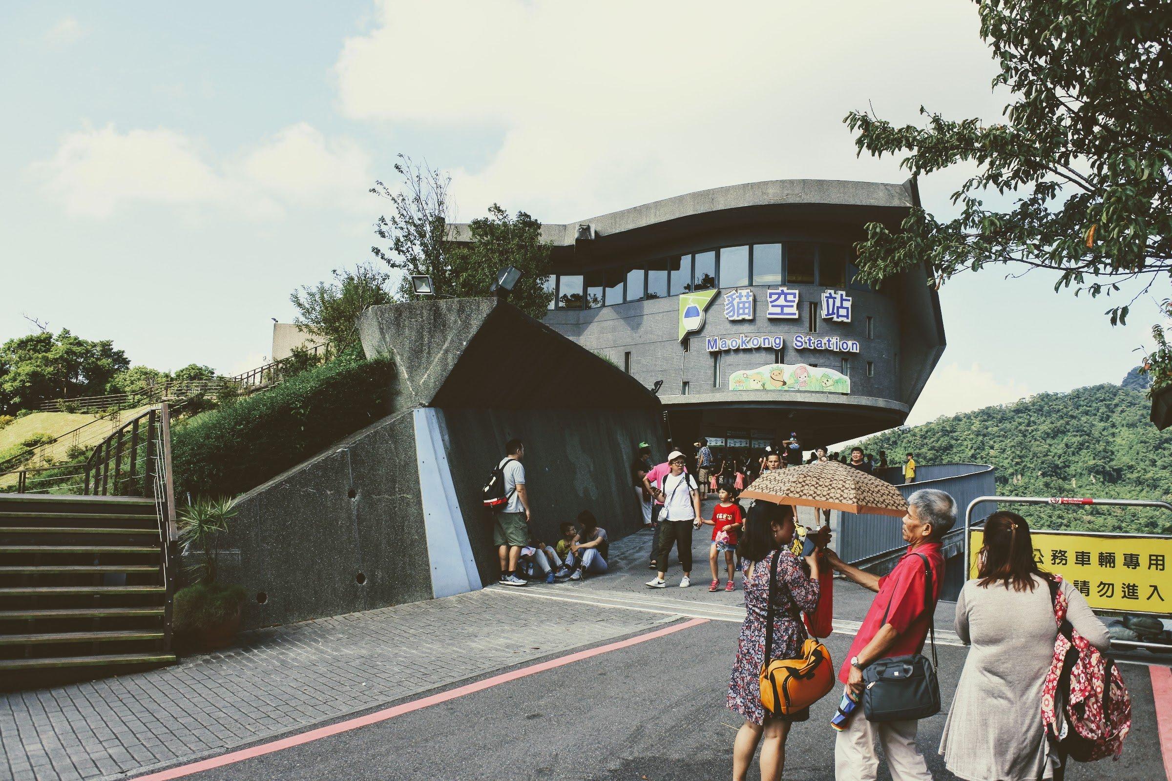 A visit to Taiwan's tea capital, Maokong