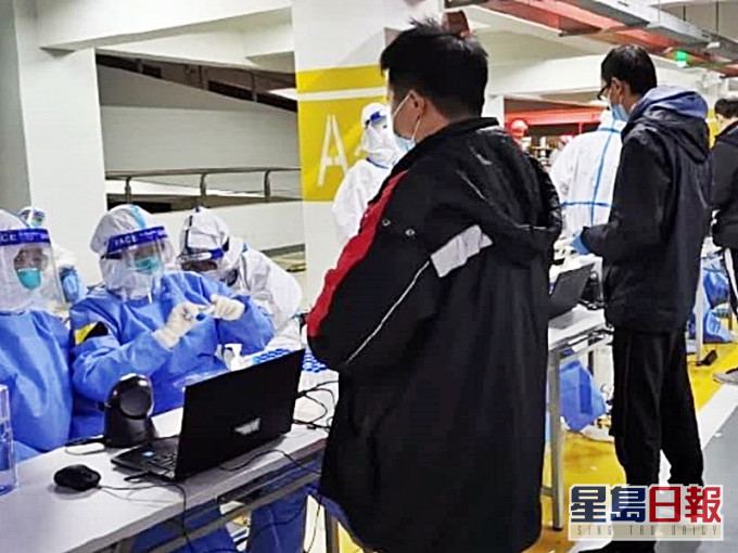 内地新增11宗确诊 2宗本土病例来自上海
