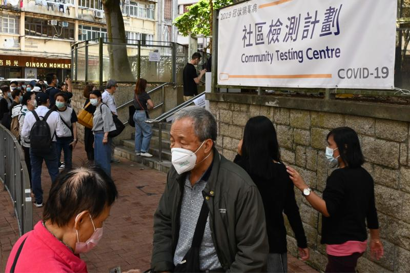 Hong Kong to give B20,000 to those testing positive for virus