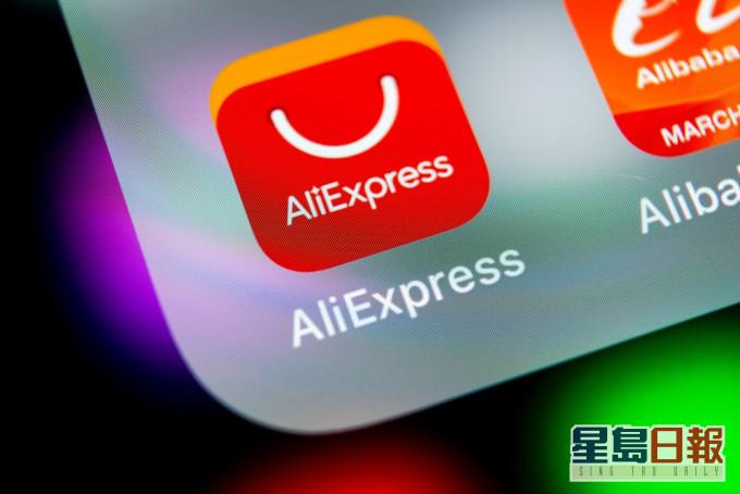 印度再多禁43个中国手机应用程式 阿里巴巴购物在列