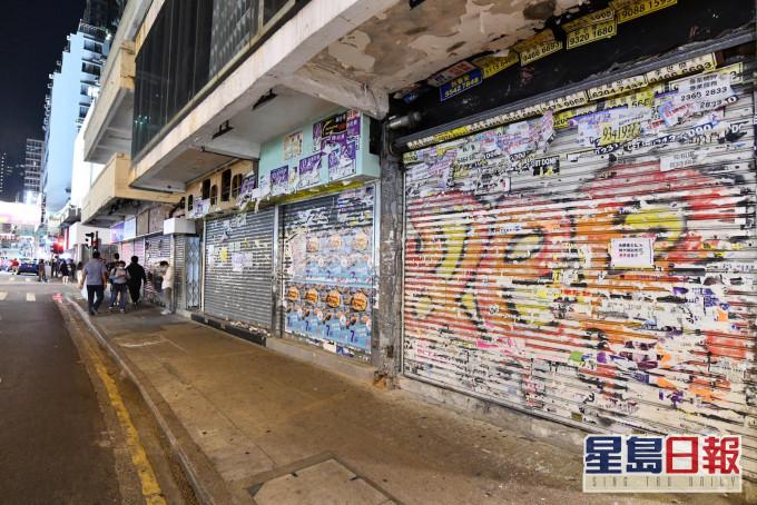 【施政报告】林郑指抽调早年基金支援市民 抗拒内地窒碍经济