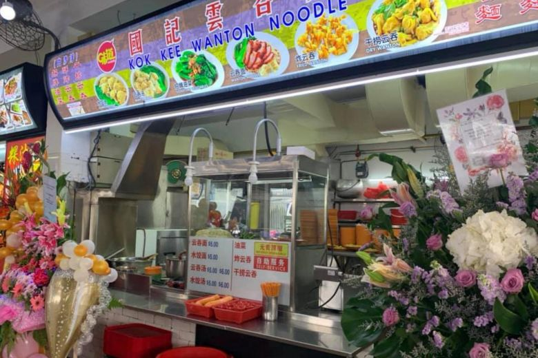 Jumbo Group to acquire Kok Kee Wanton Noodle for $2.1m