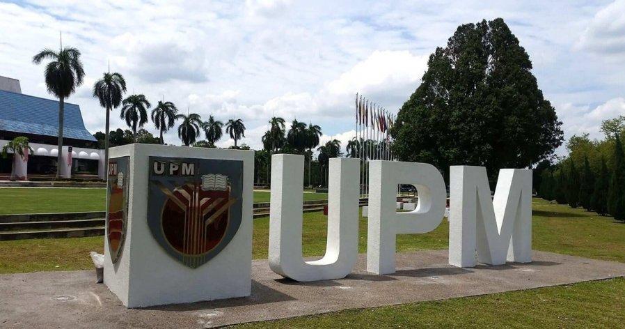 2021年QS亚洲大学排名 博大跃升5名至第28