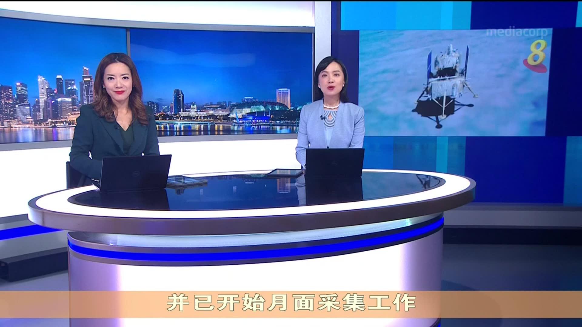 中国探月工程再次取得突破