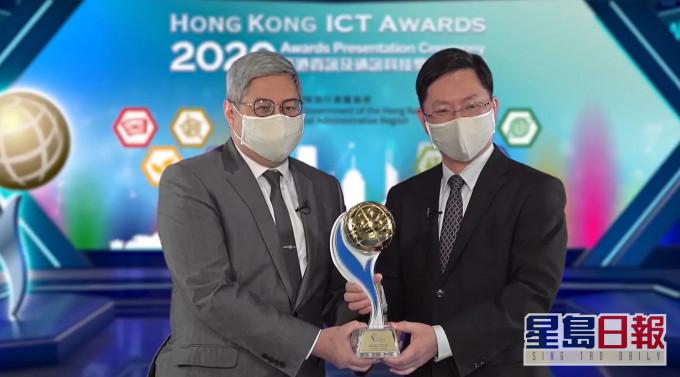 新一代智能身份证系统 连夺两资讯科技奖