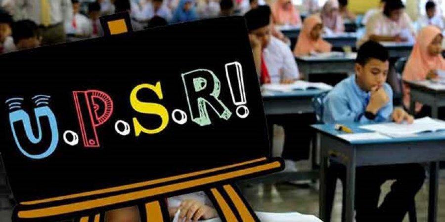 副教长:UPSR明年或全面废除