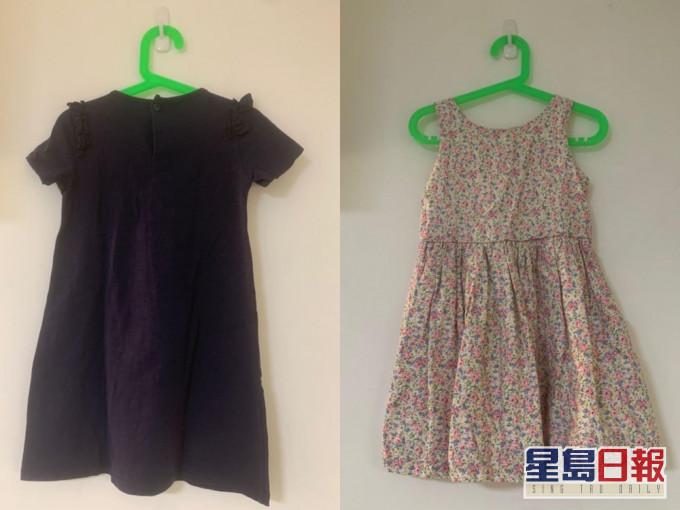 【维港会】女儿成功入名校 港妈卖500蚊卖面试连身裙:百战百胜战衣