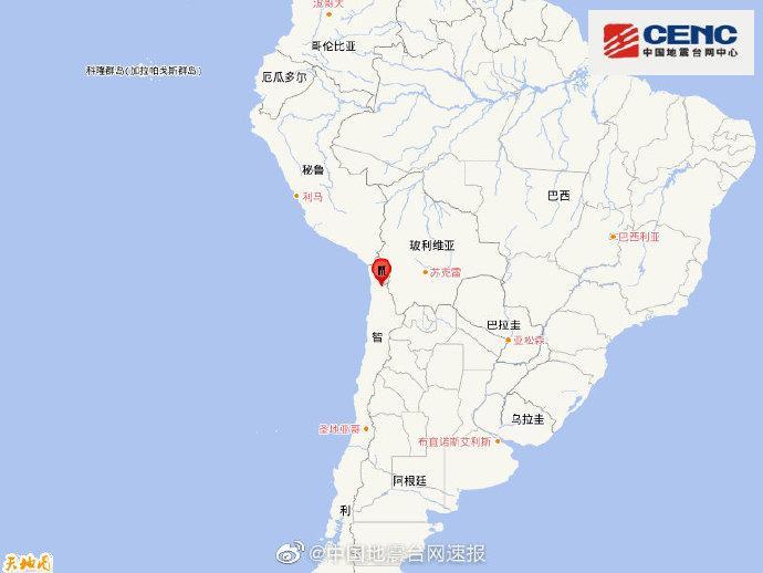 智利北部发生6.0级地震,震源深度100千米