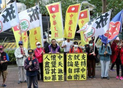 台最高行政法院驳回抗告 中天牌照到期全案确定