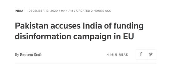 巴基斯坦外长指责印度资助反巴虚假信息运动,呼吁联合国展开调查