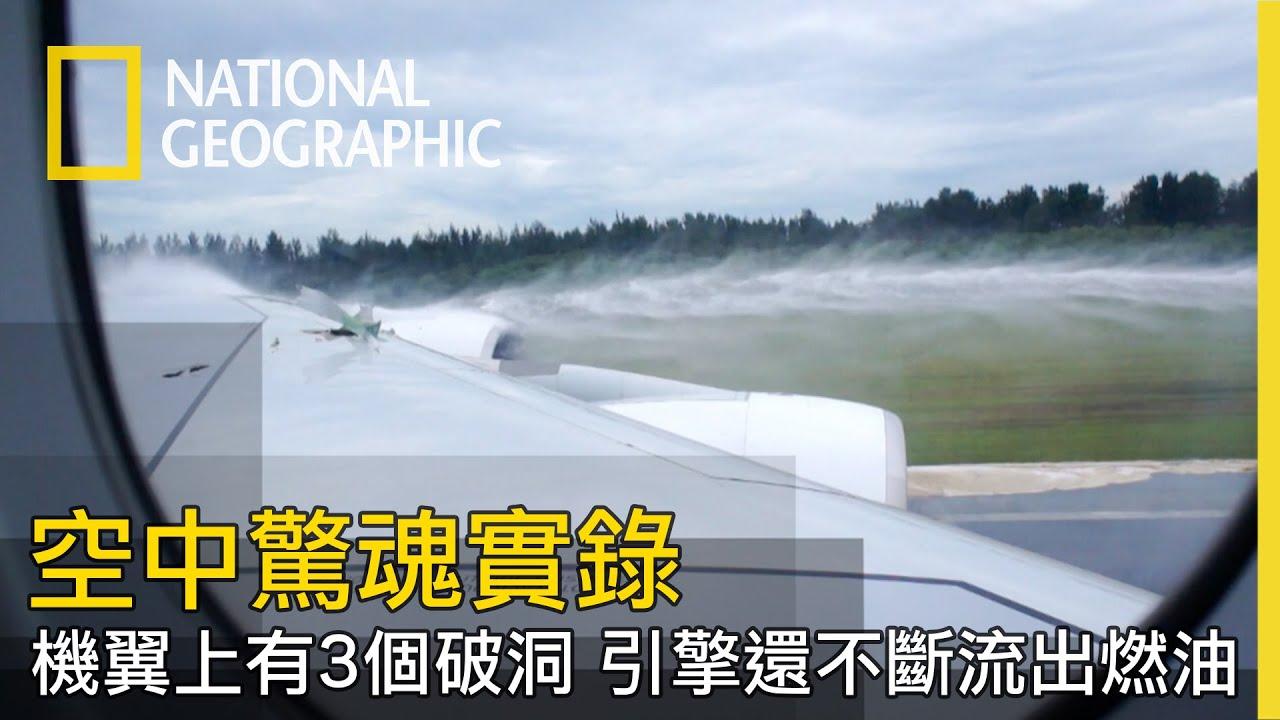 班机因维修而延误的起飞达48小时,机场人员要面临的会是乘客的咆哮?【零度机场】