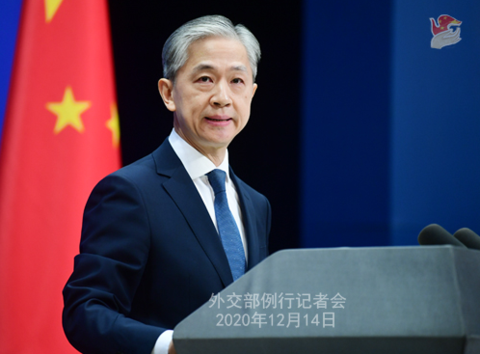 彭博社雇员被北京国家安全局逮捕 外交部回应