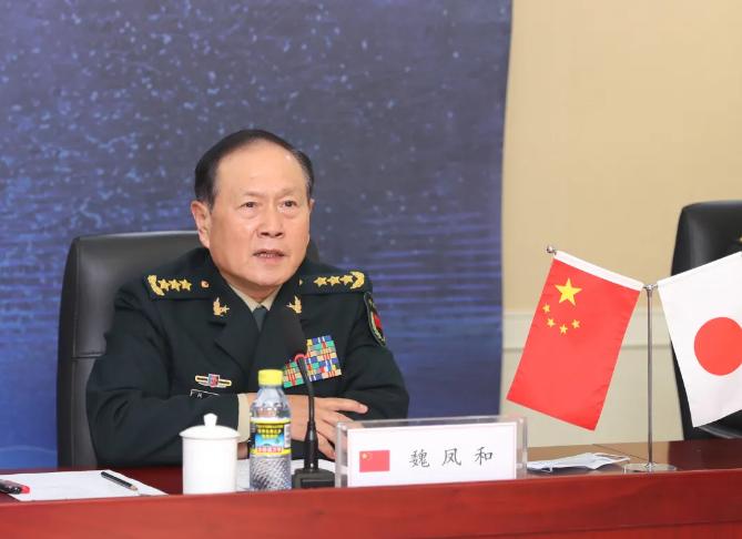 魏凤和同日本防卫大臣通话:中方维护领土主权和海洋权益的决心坚定不移