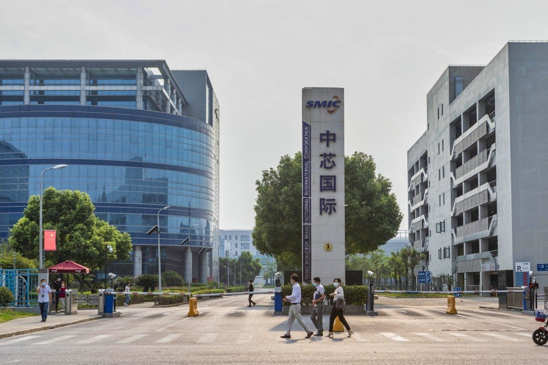Shanghai adds advanced chip production to its 2021 priority list along with Tesla, digital currency