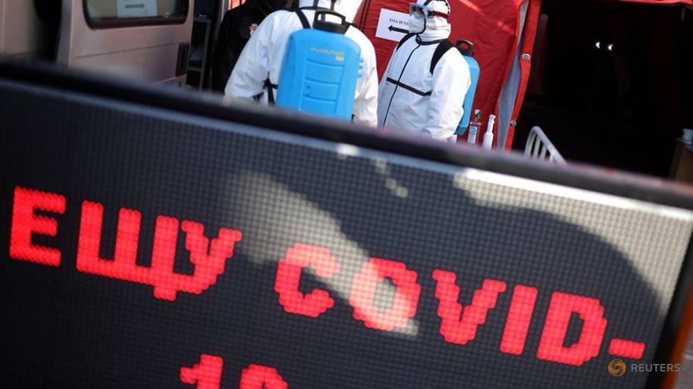 Bulgaria plans to extend coronavirus restrictions until Jan 31