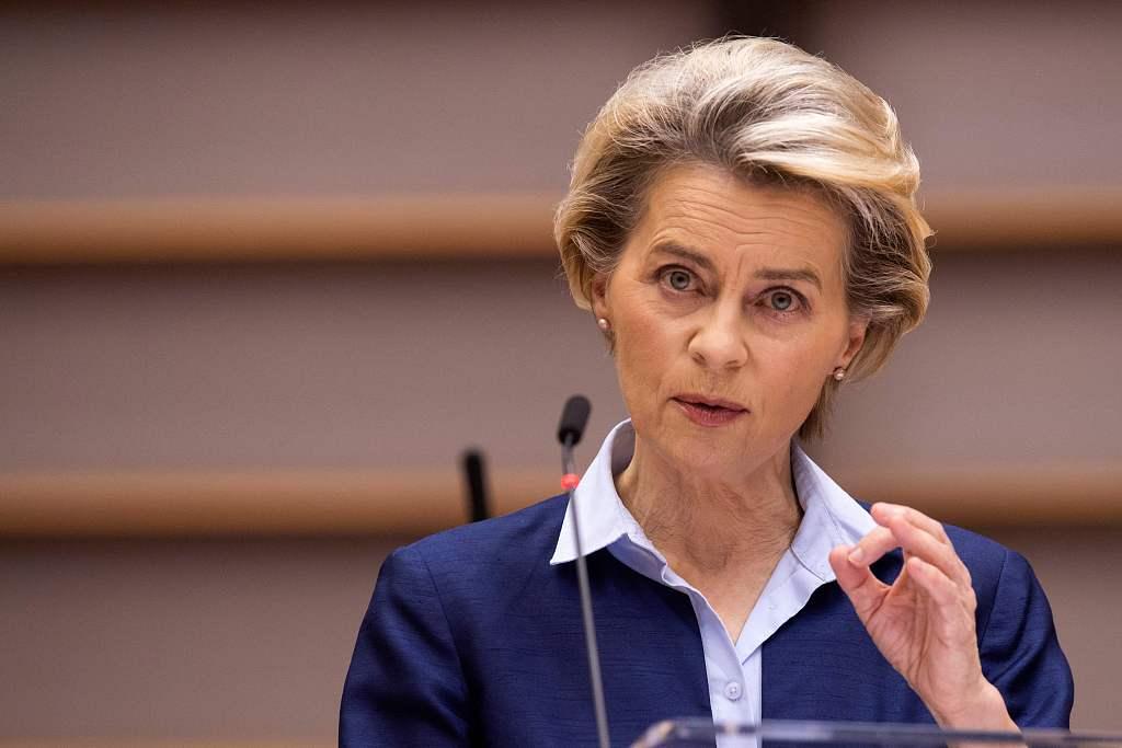 欧委会主席:欧盟27国将在同一天开始疫苗接种工作