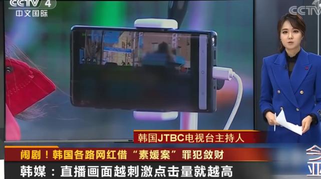 原创 《素媛》原型赵斗顺住所外,网红们直播卖菜刀和老鼠药,已有8人被立案调查