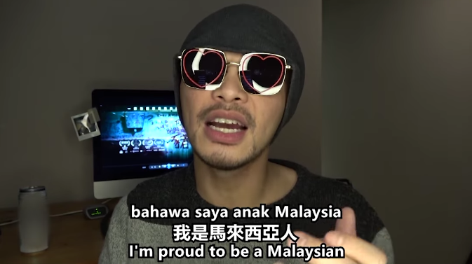 """Namewee: """"You're The Real Racist Here"""" To PN Youth Wing's Police Report Over His Film's Poster"""