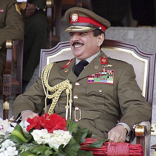 Bahrain King First World Leader to Get Coronavirus Vaccine; Did He Take Chinese Vaccine?